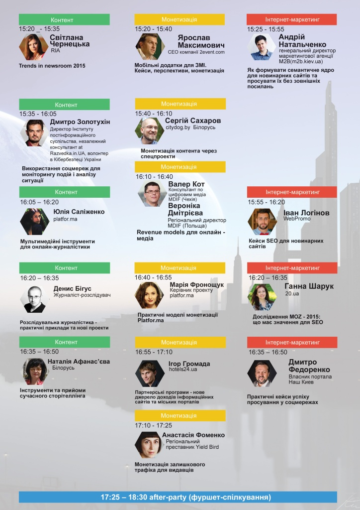 congress_programP3
