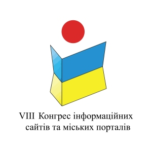 logo_ ukrainian_media Congress