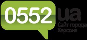 0552 logo_s