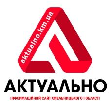 Логотип Актуально Сайт