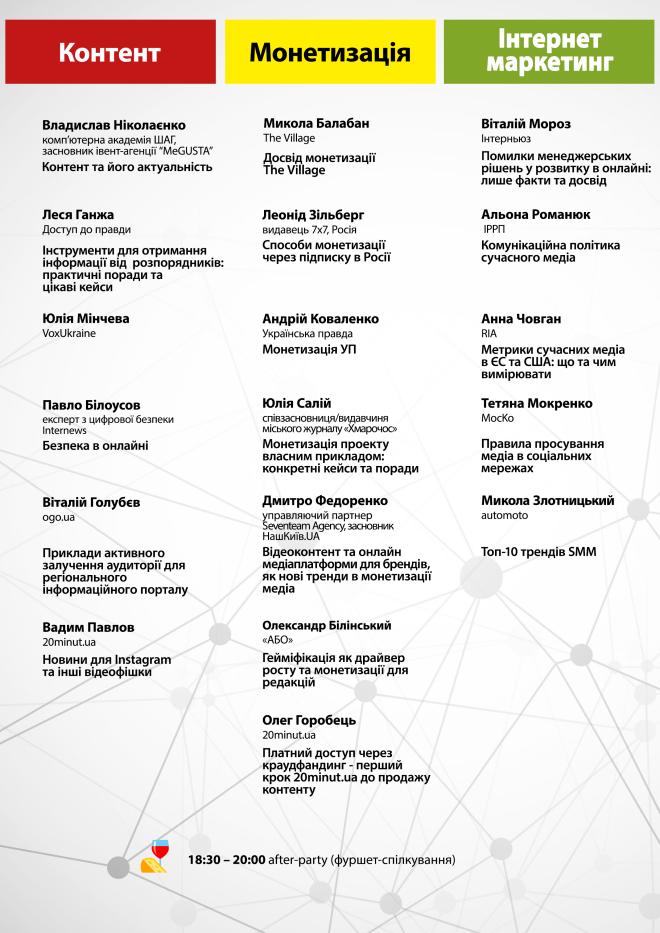 XI-Kongres_program-2