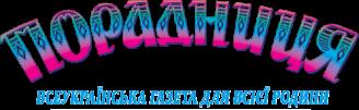 logo_porad